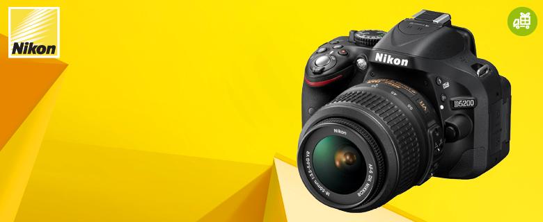 Nikon D5200 digitális fényképezőgép